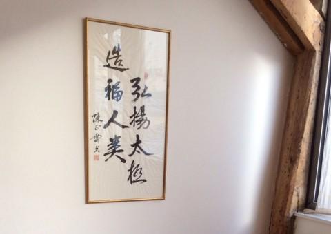 Qi-gong_6